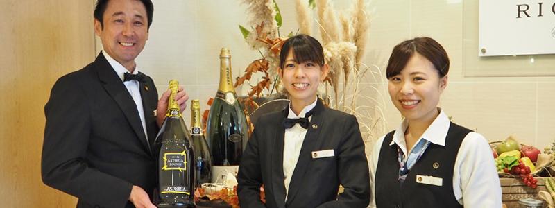 宴会サービススタッフ/パート・アルバイト